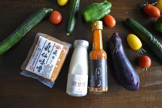 調味料と野菜のイメージ